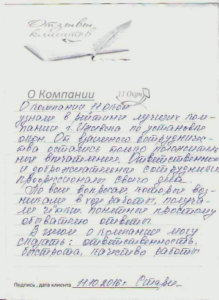 otz10